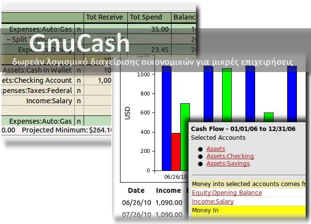 GnuCash 3.4 - Κρατήστε λογαριασμό εσόδων-εξόδων για καλύτερα οικονομικά