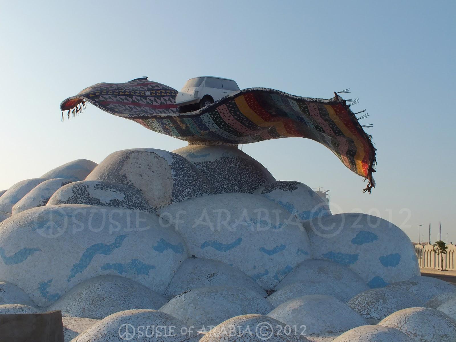 Jeddah Daily Photo: Our World: Magic Carpet Sculpture