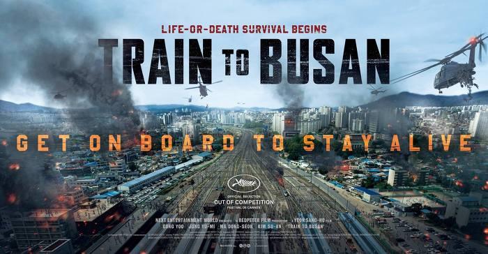 train to busan   pinkhatory