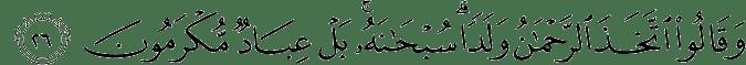 Surat Al Anbiya Ayat 26