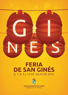 Feria de Gines 2016 - Carlos Caballero Barrero