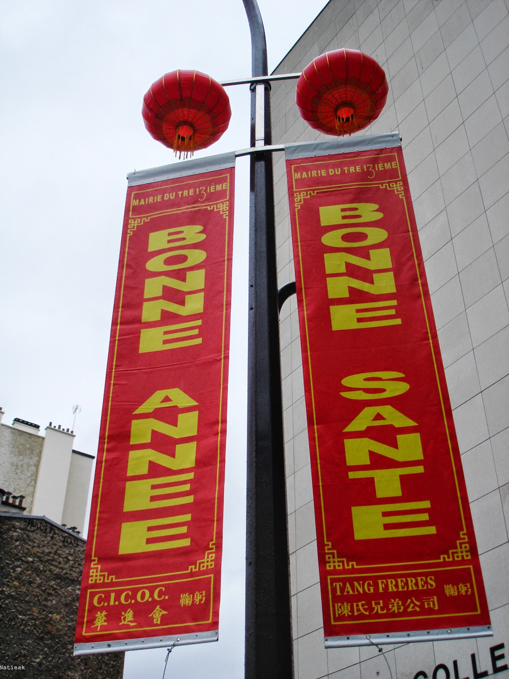 Nouvel an Le nouvel an chinois