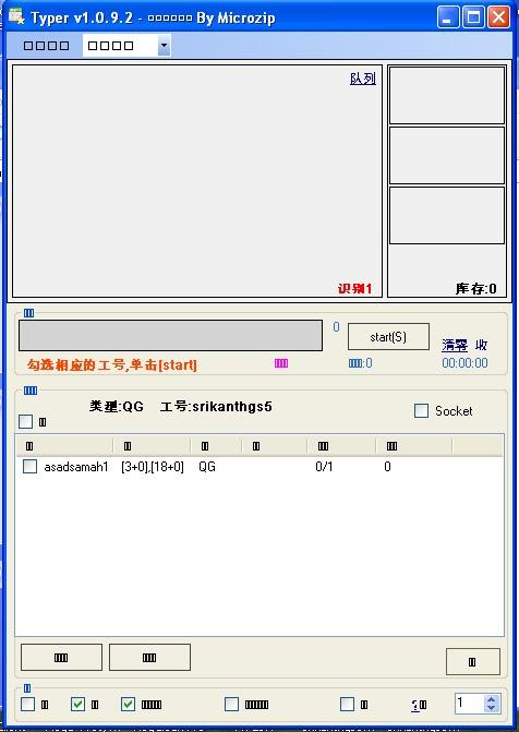 ONLINE CAPTCHA WORK: Qlinkgroup