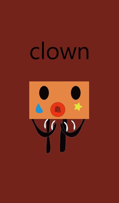 Turtle nose clown