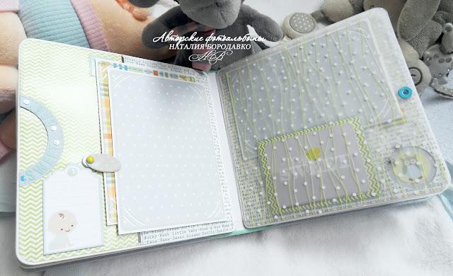 scrapalbum, handmade, fotoalbum, fornewborn, scrapfoto,handmadescrapalbums,family, мечта