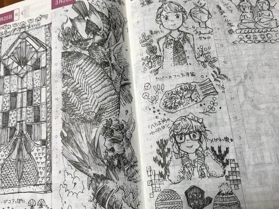 04-Barusu-Doodles-www-designstack-co