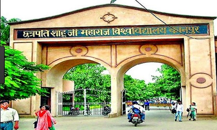 CSJM Kanpur Campus