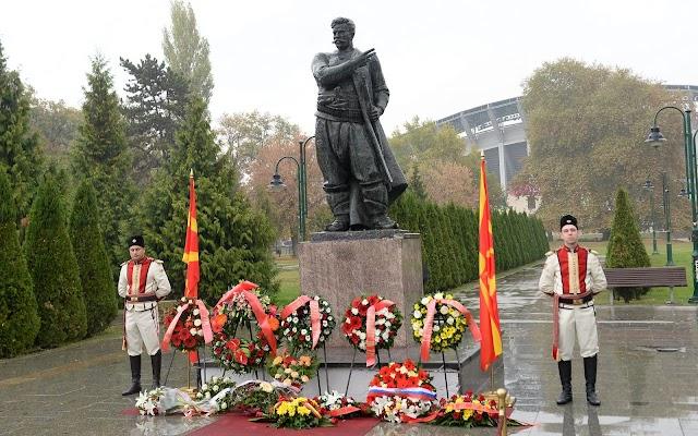 Day of Macedonian Revolutionary Struggle