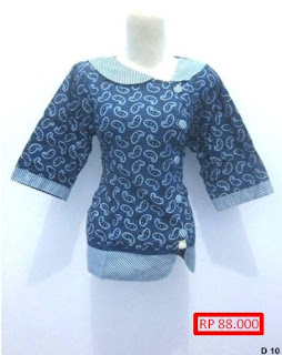 Model Baju Batik Buat Guru