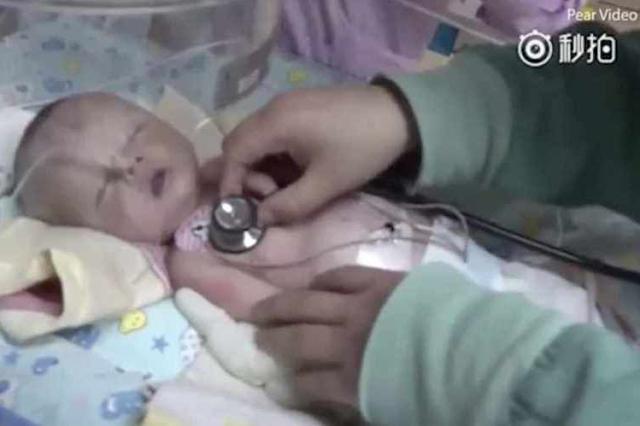 Bayi ini ditemukan pada 6 Mei lalu dalam kondisi mengenaskan karena dikubur hidup-hidup.(Pear Video/Telegraph)
