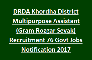 DRDA Khordha District Multipurpose Assistant (Gram Rozgar Sevak) Recruitment 76 Govt Jobs Notification 2017