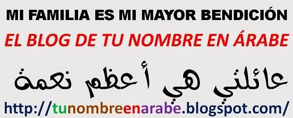 Tu Nombre En árabe Para Tatuajes Más Nombres En Arabe