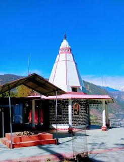 Kashil Dev Temple Kapkot