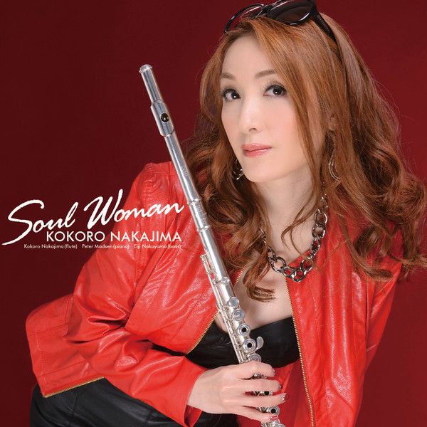 [Album] 中島心 – Soul Woman (2016.05.18/MP3/RAR)