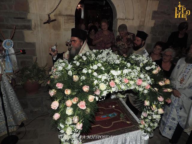 Άρτα: Εσπερινός Της Κοιμήσεως Της Θεοτόκου Στην Ιερά Μητρόπολη Άρτης