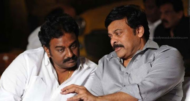 V.V.Vinayak To Appear In Khaidi No 150 Movie