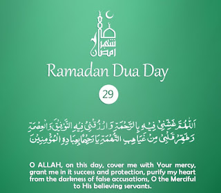 Darkness of False Accusations [Daily Supplications for 30 Days of Ramadan] Dua Twenty-Ninth Day of Ramadan 2018 (Ramzan 2018)=Purify Heart from the Dark Accusations