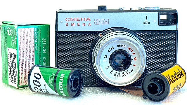 Smena 8M 35mm Viewfinder Camera