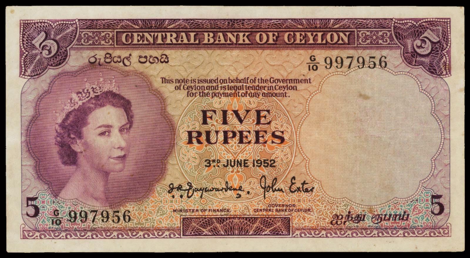 Ceylon banknotes 5 Rupees 1952 Queen Elizabeth II