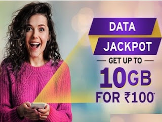 Get Up to 10GB Free Data On Rs 100 Recharge (Jackpot Offer)