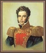 General Don Vicente Guerrero