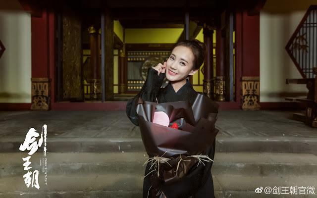 Sword Dynasty completes shooting Li Yi Tong