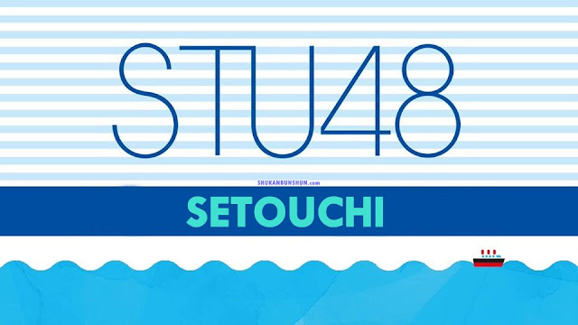stu48 setouchi logo lambang
