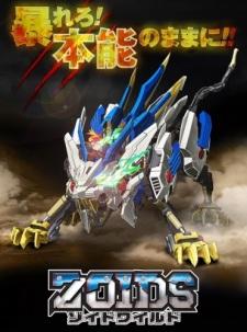 Zoids Wild - HD Vietsub