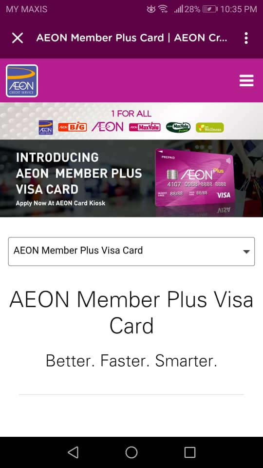 AEON Member Plus Card intro