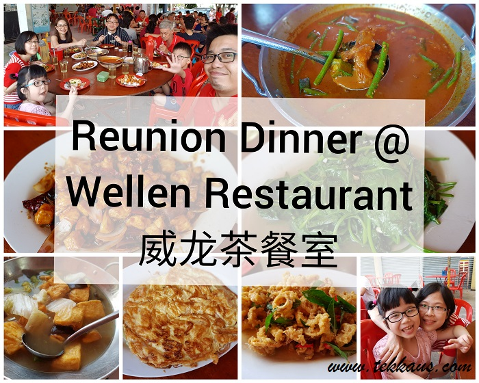 Chinese New Year Reunion Dinner at Wellen Restaurant 威龙茶餐室