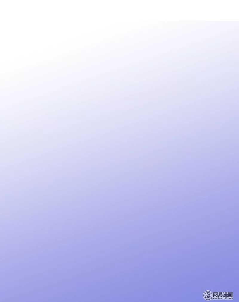 101 Phương Pháp Của Tổng Tài chap 14 - Trang 14