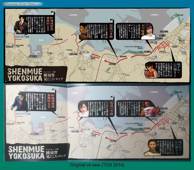 Character changes on the Yokosuka area map.