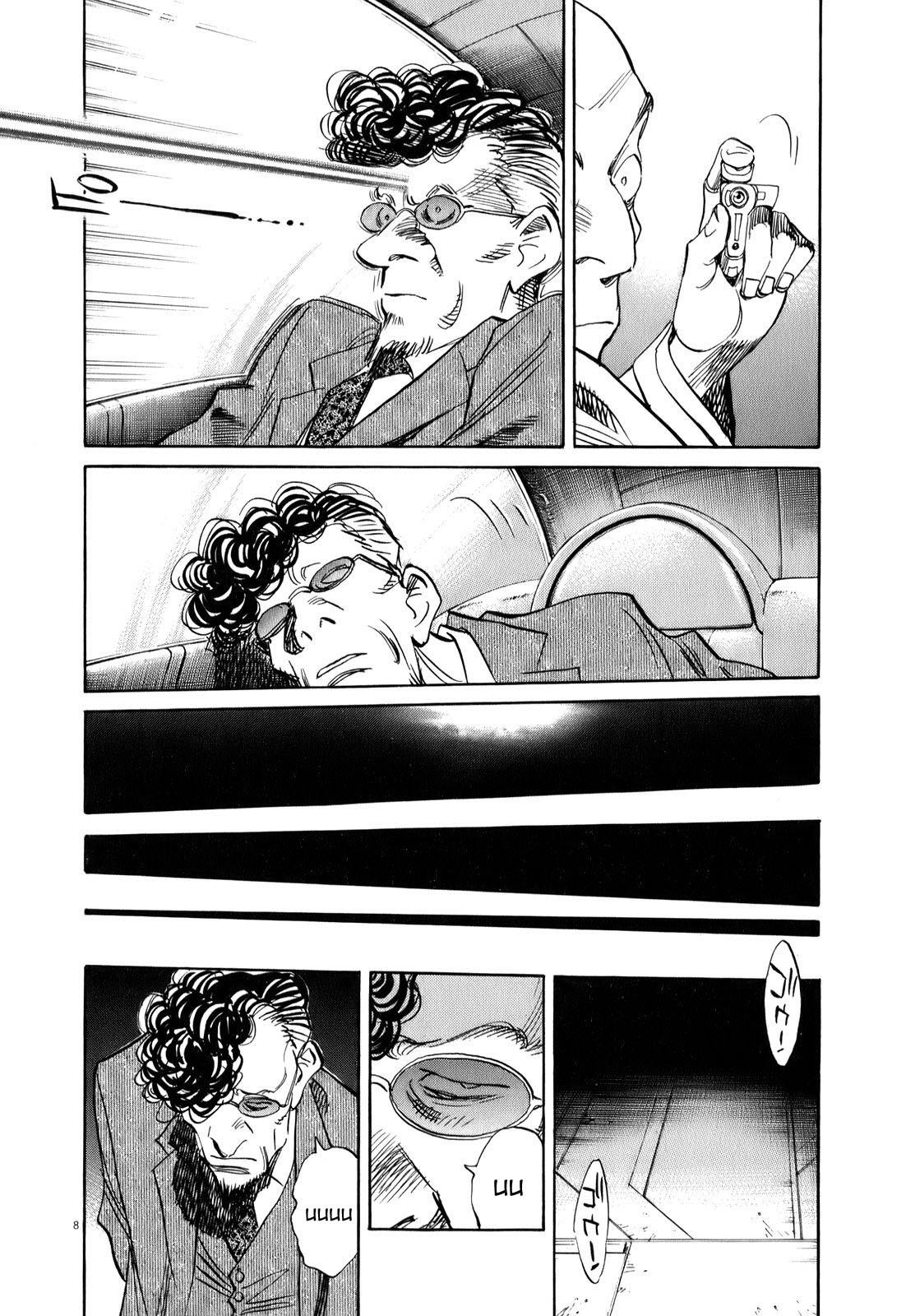 Pluto chapter 58 trang 11