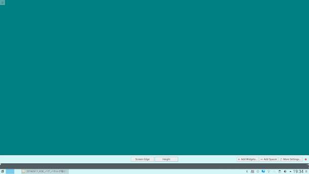 "Kubuntu 16.04 KDE 5.6のKDEパネルが自動で隠れません。""Auto Hide""機能が働かない不具合"