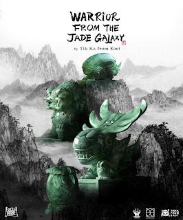 《Warrior from the Jade Galaxy 異形玉璽》หยกหินรูปเอเลี่ยน