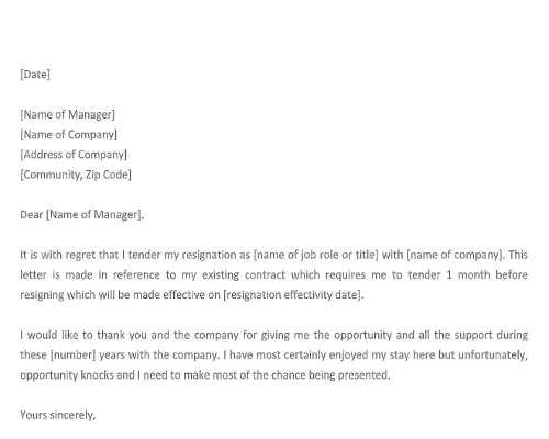 Resignation Letter for Private Company