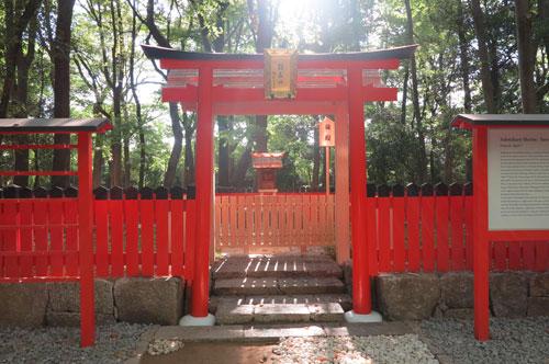 Sawatasha, a small sub-shrine of Shimogamo Jinja, Kyoto.