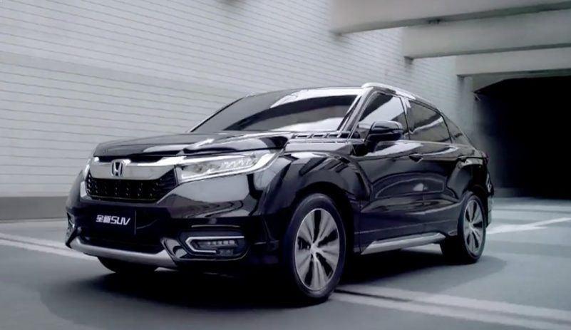 foto Honda Avancier