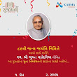 Karma Cafe's Gujarati Book Club organize a meet on Late Shri Bhupatbhai's Birthday
