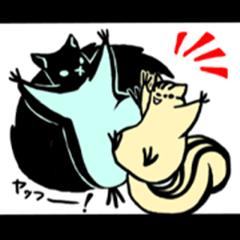 Ugoku! Ezo & Shima