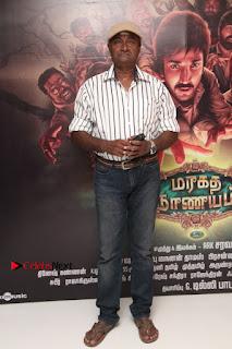 Maragadha Naanayam Tamil Movie Audio Launch Event  0013.jpg