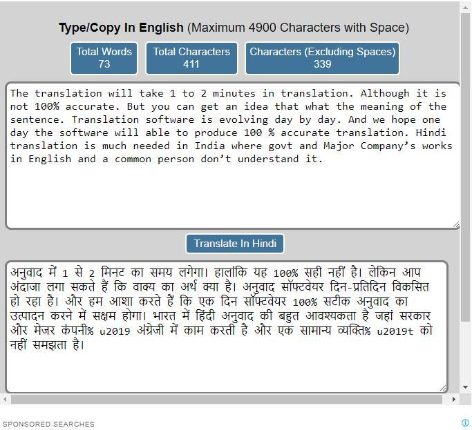 Hindi to english sentence translation software online