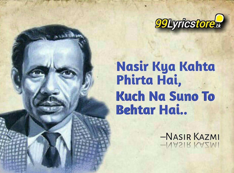 Nasir Kazmi urdu poetry