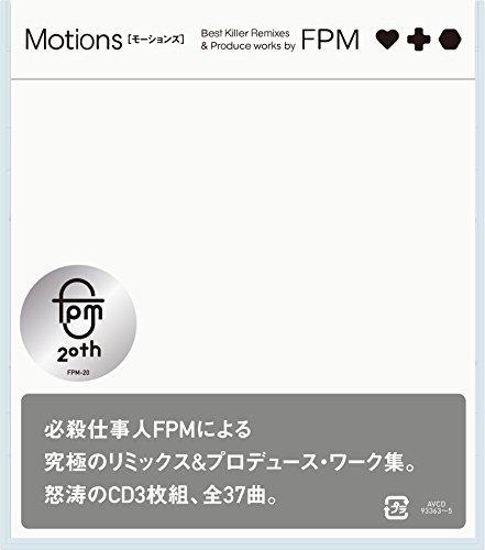 [Single] FPM – Motions [Best Killer Remixes & Produce works by FPM] (2016.03.16/MP3/RAR)