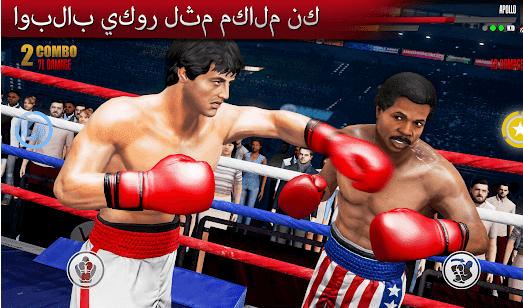 تحميل لعبة Real Boxing 2 ROCKY مهكرة اخر اصدار للاندرويد 2019