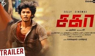 Sagaa Official Trailer | Saran, Ayra, Kishore, Sreeram, Pandi, Prithvi | Shabir | Murugesh