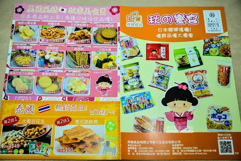 dl-food-17.jpg