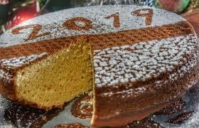 Ο Πολιτιστικός και Εξωραϊστικός Σύλλογος Απανταχού Καρυωτών κόβει την πίτα του