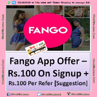 Tags- Refer & earn, new shopping apps, signup bonus, refer bonus, freebie, FreeKaaMaal, MaalFreekaa, Fango Apps, Refer Code - PAW03787, online shopping, cash back trick, shopping app,
