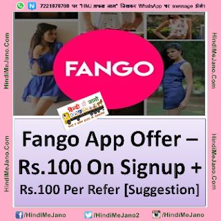 Tags- Refer & earn, new shopping apps, signup bonus, refer bonus, freebie, FreeKaaMaal, MaalFreekaa, Fango Apps, Refer Code - PAW03787, online shopping, cash back trick, shopping app,